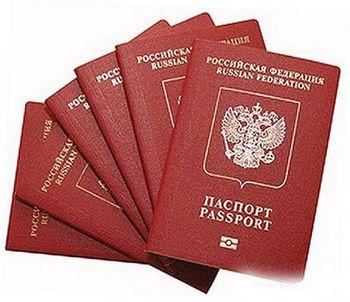 Оформит загранпаспорт в крымске